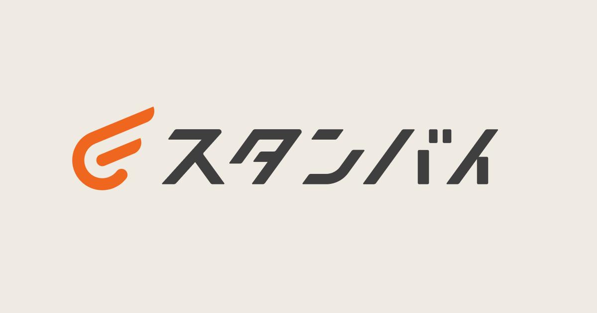 高知県 モニター バイト
